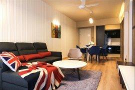 3 Bedroom Condo for sale in Sepang, Selangor