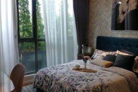 2 Bedroom Condo for sale in Jalan Klang Lama (Hingga Km 9.5), Kuala Lumpur