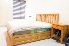 1 Bedroom Condo for rent in Tropicana Metropark-Pandora, Selangor