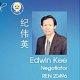 Edwin Kee