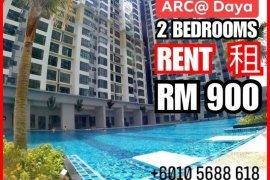2 Bedroom Apartment for rent in Johor