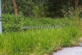 Land for sale in Petaling Jaya, Putrajaya