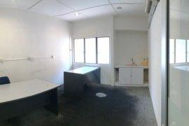 Office for rent in Selangor
