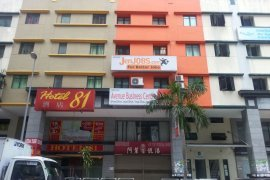 Office for rent in Kuala Lumpur, Kuala Lumpur