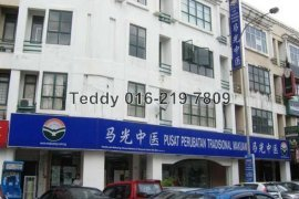 Office for sale in Sepang, Selangor