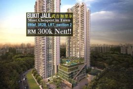 3 Bedroom Apartment for sale in Bukit Jalil, Kuala Lumpur