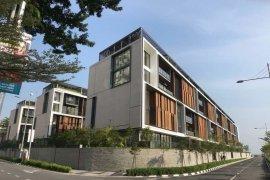 3 Bedroom Condo for sale in Pulau Pinang