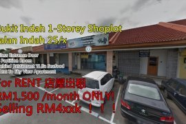 1 Bedroom Commercial for sale in Nusajaya, Johor