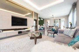 4 Bedroom House for sale in Rawang, Selangor