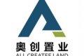 All Createe Land